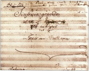 'Eroica' manuscript cover page - Wikimedia Commons: Public domain, U.S.